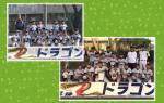 2016.12.10 境川リーグ閉会式@長後小学校
